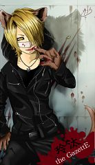 Reita (The GazettE)