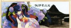 Megami Creators Vol.16