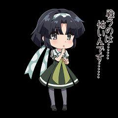 Musumi Kiyoka