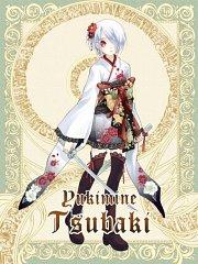 Yukimine Tsubaki
