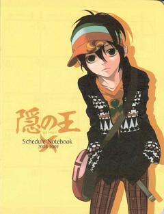 Rokujou Miharu