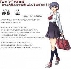 Ikushima Sora