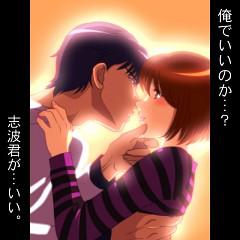 Tokimeki Memorial Girl's Side 2nd Kiss