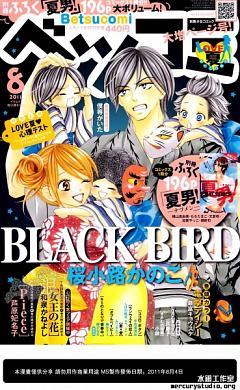 Black Bird (Manga)