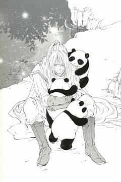 Ryuki Shi
