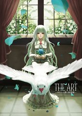 The White-Haired Girl