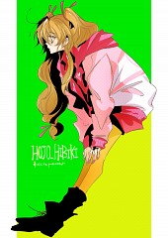 Hojo Hibiki