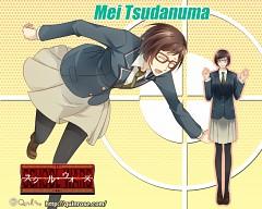 Tsudanuma Mei