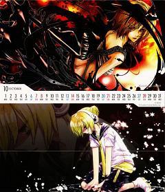 Vocaloid Calendar 2012