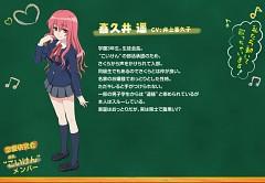 Kikui Haruka