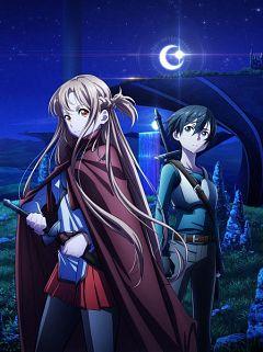 Gekijouban Sword Art Online: Progressive: Hoshinaki Yoru no Aria
