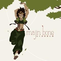 Antonio (Majin Bone)