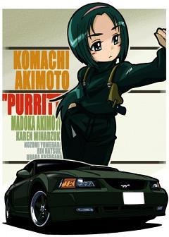 Akimoto Komachi