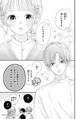 Hinata No Blue