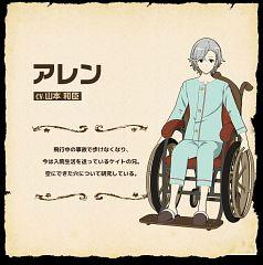 Allen (Kouya no Kotobuki Hikoutai)