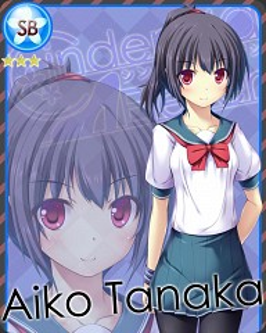 Tanaka Aiko