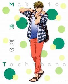 Tachibana Makoto