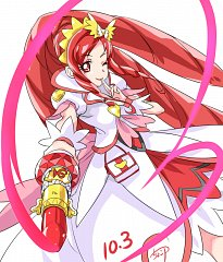 Cure Ace
