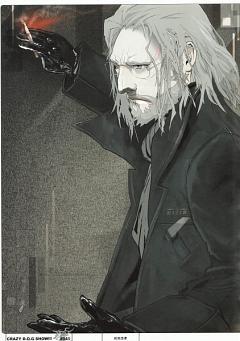 Mihai Mihaeroff