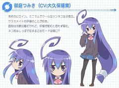 Miniwa Tsumiki