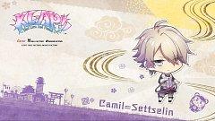 Camil Settselia