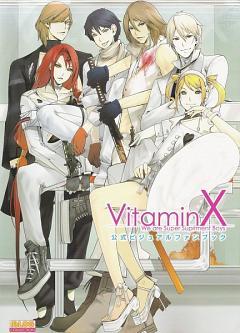 Vitamin X
