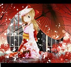 Kitsune no Yomeiri (VOCALOID)