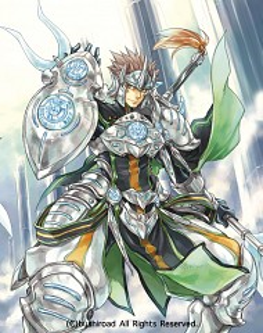Knight Of Friendship Kay