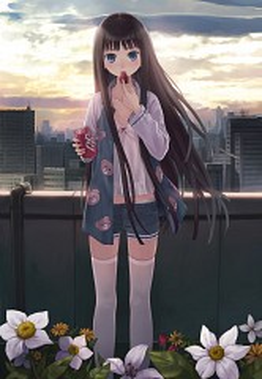 Shionji Yuuko
