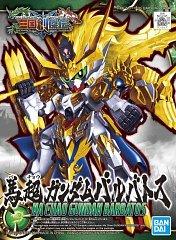 Ma Chao Gundam Barbatos