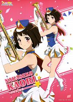 Nakaseko Kaori