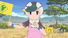 Spot-billed Duck (Kemono Friends)