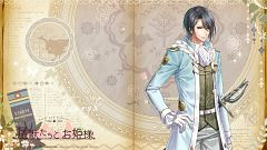 Henryk (Moujuu-tachi to Ohime-sama)