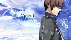 Muroboshi Ron