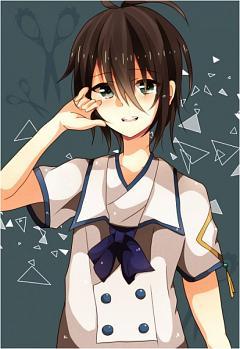 Aonuma Shun