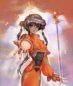 Masamune Shirow