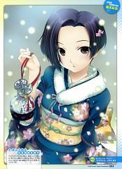 Kobayakawa Rinko
