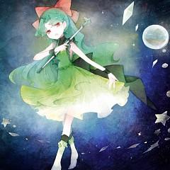 Meteor (Princess Comet)
