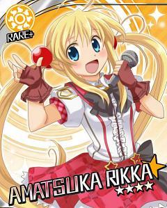 Amatsuka Rikka