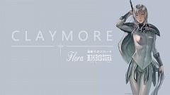 Flora (Claymore)