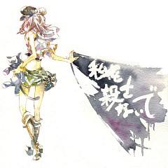 Shiki Misaki