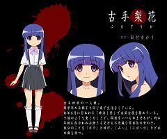 Higurashi No Naku Koro Ni 2020 Zerochan Anime Image Board