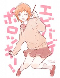 Sakurai Rihoko