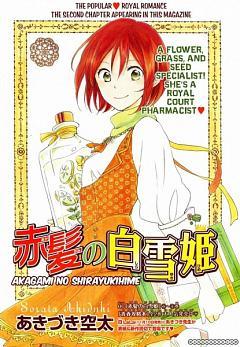 Shirayuki (Akagami no Shirayukihime)