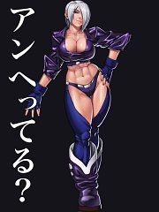 Angel (King of Fighters)