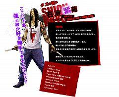 Ukyo Shion