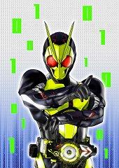 Kamen Rider Zero-One (Character)