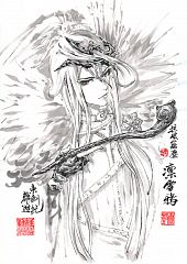Lin Xue Ya