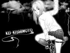 Kishimoto Kei