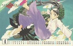 Tokine Yukimura